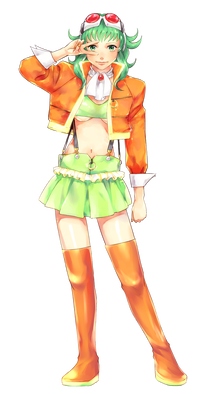 GUMI_Adult_all.png